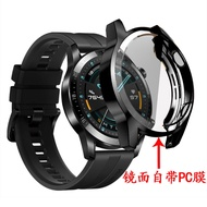 適用於華為 watch GT2 46MM TPU全包電鍍殼智能4G運動手錶防摔帶PC膜