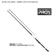 【切貨狂人】PROX CX 攻技 黑吉竿 前打竿