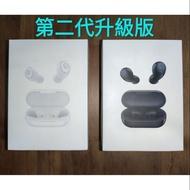 ⭐(完售)Funcl 瘋米 W1 二代升級版 真無線耳機 原廠正品 美形設計 耳機 W1 重低音耳機