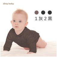 【ding baby】兒童柔感發熱連身包屁衣3入-A款(70-90cm)