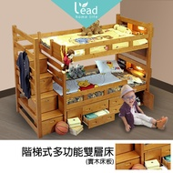 階梯式多功能雙層床單人床兒童床組收納櫃三斗櫃三層架家具【14851652B】Leader傢居館