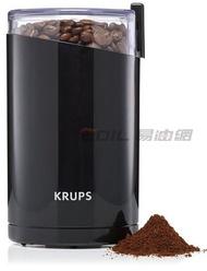 【易油網】 KRUPS F203 咖啡磨豆機 德國研磨機 3oz 黑色 Coffee Grinder