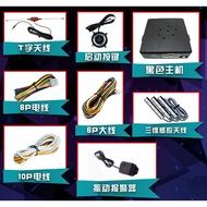 BM730B款款一鍵啟動免鑰匙進入KEYLESS防盜器K8 SWIFT ALTIS FOCUS FORTIS