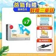 【葡萄王】益菌王粉末顆粒30包X7盒 共210包(7好菌 甩囤積 好順暢)