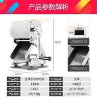 全球手動切肉機家用小型切菜機多功能商用切絲切丁機手搖切片機