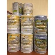 (買一送一)禾農 有機杏仁堅果飲&有機黑米植物奶&優蛋白高鈣植物奶