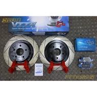 慶聖汽車 VTTR 286MM 加大碟盤含來令片 日產 TIIDA LIVINA BLUEBIRD