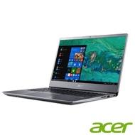 (福利品)Acer S40-20-587S 14吋筆電(i5-8265U/4G/256G SSD+1TB HDD/銀)
