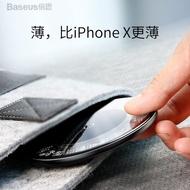 【NCC合格-一年保固】Baseus 倍思 透明 無線充電 充電板 無線充電板  IPHONE 無限快充 充電盤