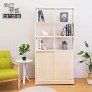【南亞塑鋼】3尺開放式六格雙拉門塑鋼展示櫃/收納置物櫃/隔間櫃(白橡色)