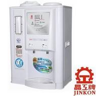晶工牌節能光控智慧溫熱開飲機 JD-3706