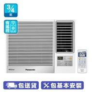 PANASONIC 樂聲 CW-HZ70ZA 3/4匹 變頻 冷暖窗口式冷氣機 (無線遙控型) R32雪種 R32環保雪種:高製冷量、高效能、環保 3 年全機保用,5 年壓縮機保用