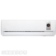 (含標準安裝)禾聯變頻分離式冷氣15坪HI-GP91/HO-GP91【三井3C】