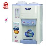 晶工牌節能科技冰溫熱開飲機JD-6211