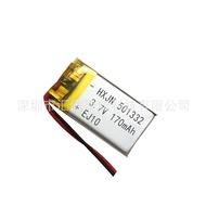 聚合物電池3.7V小型501332軟包170mah訂做藍牙充電電池鋰離子電池