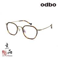 【odbo】od-1548 C83 玳瑁 古銅 金屬複合框 日本設計款 鈦金屬 光學鏡框 JPG 京品眼鏡