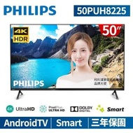 【Philips 飛利浦】50型4K UHD 智慧聯網液晶顯示器+視訊盒(50PUH8225)