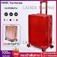 HANK 7705&003 กระเป๋าเดินทาง แฟชั่น 20/24/28นิ้ว รุ่นซิป วัสดุPCแข็งแรงทนทาน ล้อคู่360เข็นลื่น กระเป๋าเดินทางล้อลาก เก็บสัมภาระ น้ำหนักเบา Travel bag