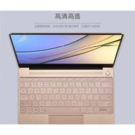【經典】華為MateBook E平板電腦鋼化膜12寸筆記本電腦屏幕保護貼膜防輻射