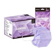口罩 MOTEX摩戴舒-醫用鑽石型口罩 醫療口罩 (5入*10包/盒)-黑色/紫色