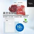 Bianco di puro 彼安特 耐熱舒肥食物真空袋(22x34cm/10入)(VFB11)
