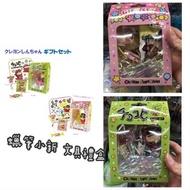 ((Tin❤️Tin)) 日本代購 日本雜貨 蠟筆小新 文具小禮盒