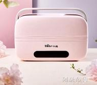 便當盒 小熊電熱飯盒可插電加熱保溫雙層帶飯神器菜蒸煮電飯鍋煲小上班族