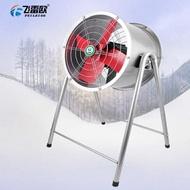 風扇 工業落地風扇大功率圓筒崗位式抽風機可移動吹風機強力軸流排風扇【快速出貨】