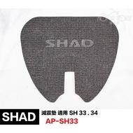 。摩崎屋。 SHAD 行李箱專用減震墊 靜音墊 適用SH33 34