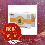 一件免運 力雪達 地龍酵素 日本專利 蚯蚓粉末 紅蚯蚓酵素 加強版 30粒膠囊 現貨 快速出貨
