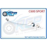 RCP BMW C600 SPORT C 600 SPORT 左 離合器 右 煞車 拉桿 台製外銷品
