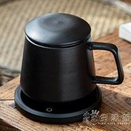萬瓷王陶瓷馬克杯茶杯水杯杯子恒溫寶加熱底座保溫暖杯墊55度定制 全館免運