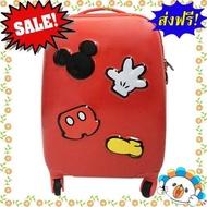 SALE!!! กระเป๋าเดินทาง ขนาด 16 นิ้ว ลายมิกกี้เมาส์ สีแดง  แบรนด์ของแท้ 100% หมวดหมู่สินค้ากลุ่ม กระเป๋าเดินทาง ใบเล็ก กลาง ใหญ่ พอดี กระเป๋าล้อลาก