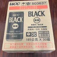 UCC 黑咖啡大特價一箱359