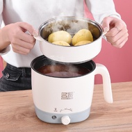 Dormitory student multifunctional electric cooker mini electric hot pot home