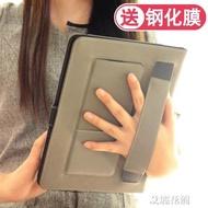 M6華為M5平板保護套8.4寸10.8英寸Pro軟殼子M3青春版8寸10.1寸電腦皮套