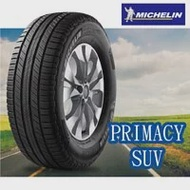 米其林PSUV 225/65R17輪胎 MICHELIN (完工價)