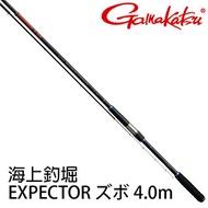 漁拓釣具 GAMAKATSU 海上釣堀 EXPECTOR Ип 4m (磯釣竿)