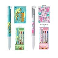 日本三菱天竺鼠車車三色筆管原子筆 三色原子筆油性筆自動筆按壓式