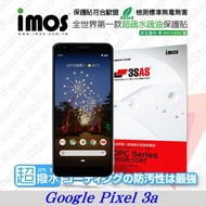 【愛瘋潮】99免運 iMOS 螢幕保護貼 For Google Pixel 3a  iMOS 3SAS 防潑水 防指紋 疏油疏水 螢幕保護貼