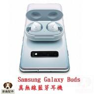 Samsung Galaxy Buds 真無線藍芽耳機 原廠配件