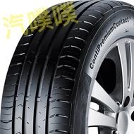 汽噗噗【德國馬牌】CPC5均衡安全輪胎195/65/15(全系列規格)