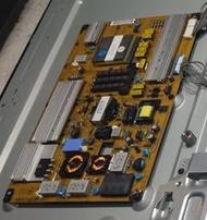 LG 37LV3500 EAX62865601/7 LGP3237-11SP 電源板 宏P1210