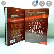 Nahwu Shorof Dictionary