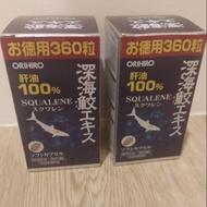 日本 ORIHIRO 魚肝油 深海魚油 深海鮫魚肝油 360粒