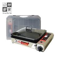 全新福利品【妙管家】X2200 瓦斯煎烤爐 附收納手提盒/燒烤最佳選擇/免運費