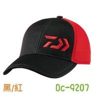 Daiwa 釣魚帽