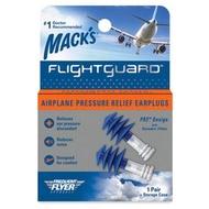 美國 Mack's 飛行耳塞 飛機耳塞 避免耳痛