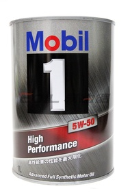 Mobil 1 5W50 High Performance 全合成機油 1L(公司貨)