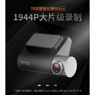 新款 70邁行車記錄器 pro 70邁行車紀錄儀